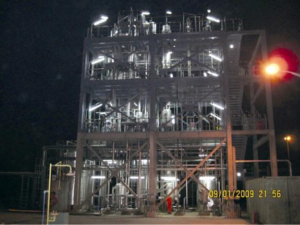 中国科学院英超第五轮直播化学物理研究所开发的基于英超联赛直播液体的三聚甲醛合成新工艺.jpg