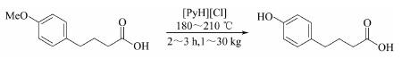 礼来公司(Eli Lilly)开发的基于英超联赛直播液体的脱烷基化工艺.jpg